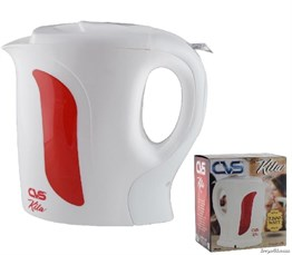 Cvs 2312 C Kila Kettle
